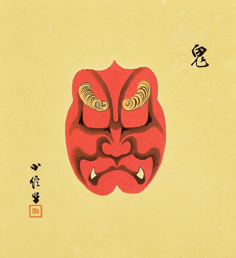 http://payload4.cargocollective.com/1/2/88505/2385382/Kumadori---Demon_900.jpg
