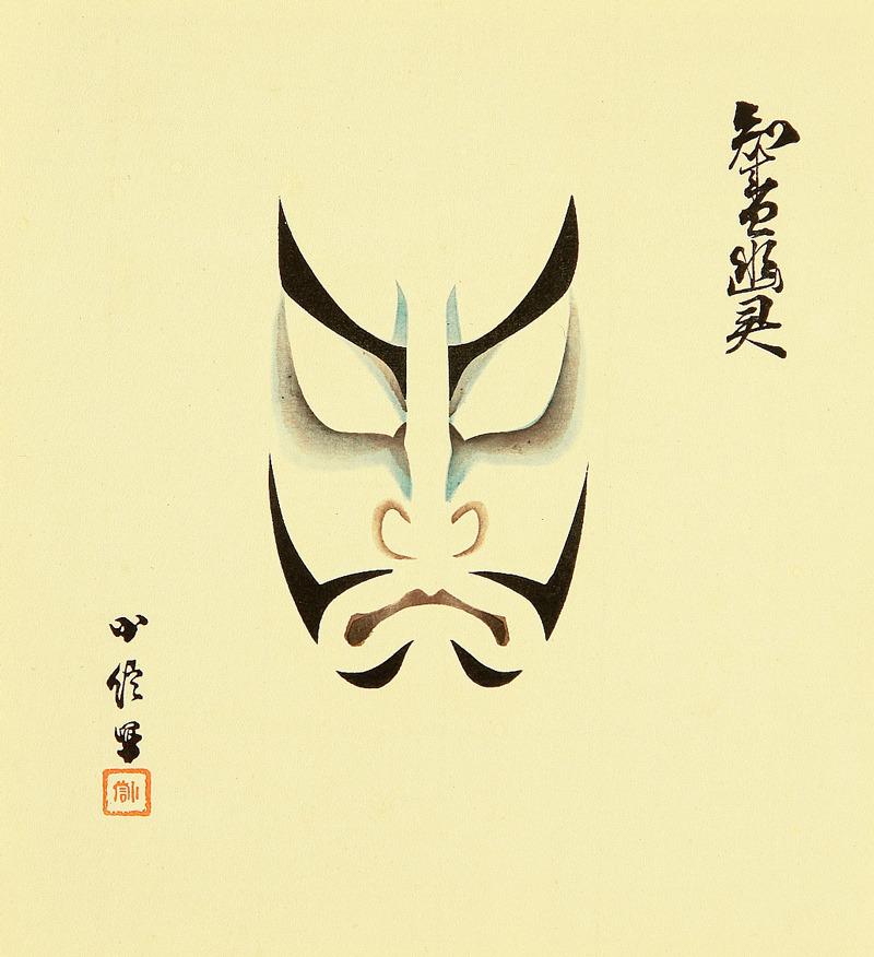 http://payload4.cargocollective.com/1/2/88505/2385382/Kumadori---Ghost-of-Tomomori_900.jpg