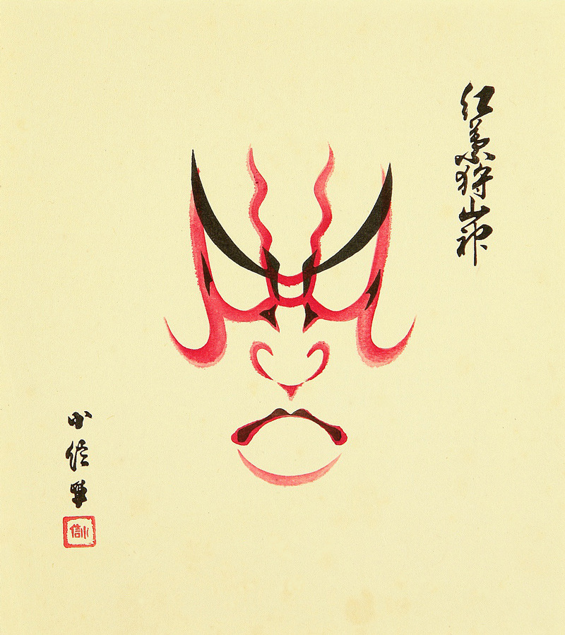 http://payload4.cargocollective.com/1/2/88505/2385382/Kumadori---God_900.jpg