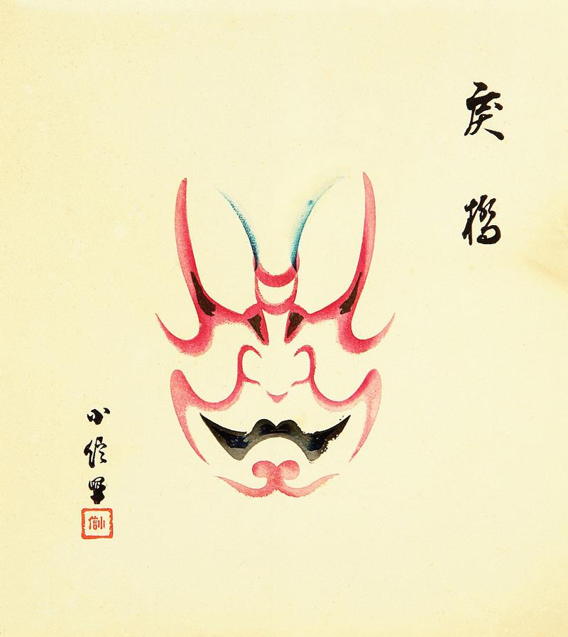 http://payload4.cargocollective.com/1/2/88505/2385382/Kumadori---Modoribashi_900.jpg