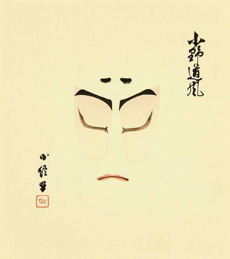 http://payload4.cargocollective.com/1/2/88505/2385382/Kumadori---Ono-Tofu_8_900.jpg