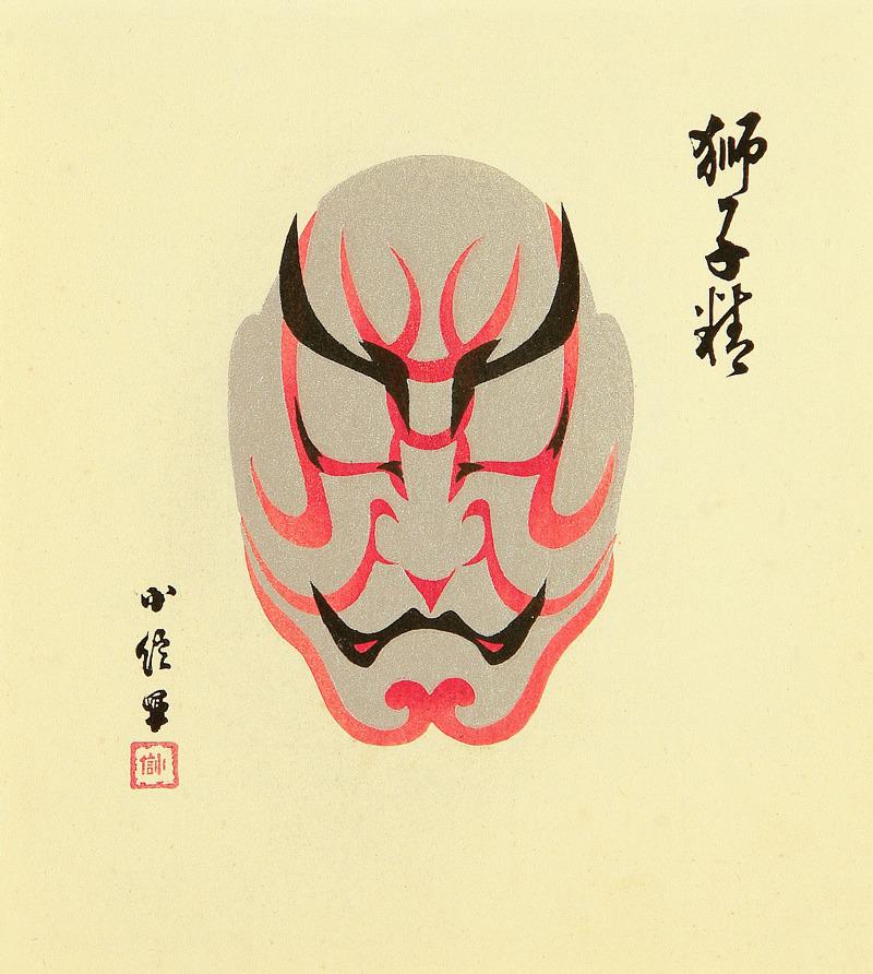 http://payload4.cargocollective.com/1/2/88505/2385382/Kumadori---Spirit-of-Lion-2_5_900.jpg