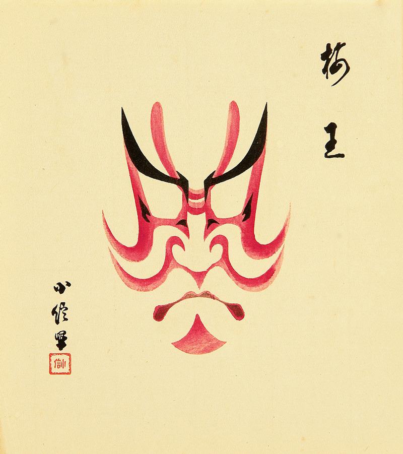 http://payload4.cargocollective.com/1/2/88505/2385382/Kumadori---Ume-o_2_900.jpg