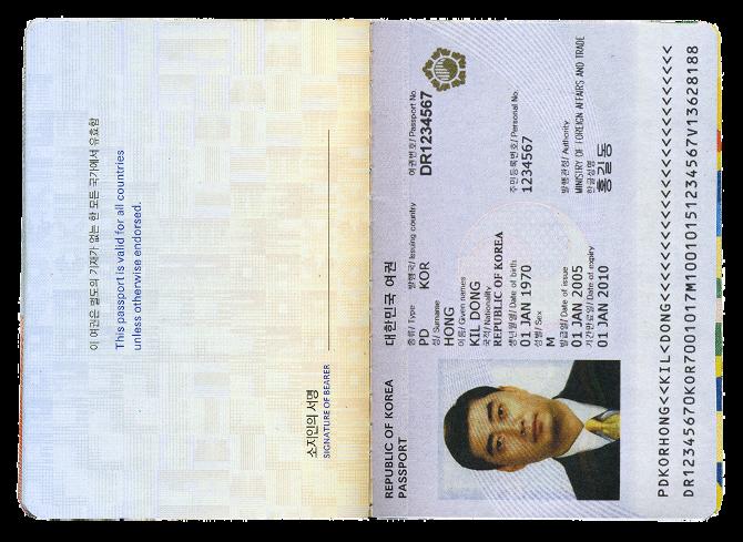 Korea Passport Woowoong Com